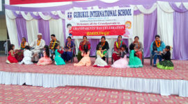 Gurukul International School organized Grand Parents Day on 23 Feb, 2017. The students of class Nursery to U.K.G. performed various cultural programs dedicated to grandparents. The school also displayed the creativity of students under open house.